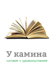 Сollins English Dictionary